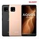 SHARP AQUOS sense5G (8G/128G) 5.8吋八核心智慧型手機 product thumbnail 1