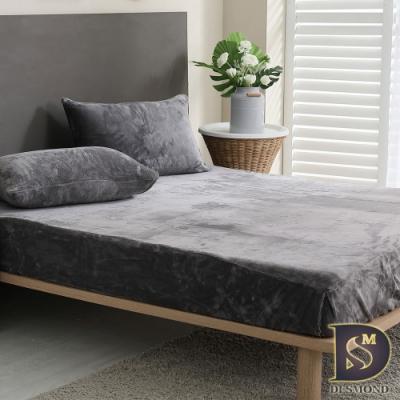 岱思夢 素色法蘭絨床包枕套組 雙人5尺 玩色主義 卡其灰
