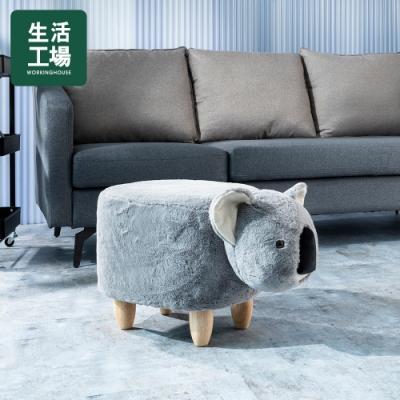 【週年慶倒數1天↗全館限時8折起-生活工場】絨絨無尾熊造型椅凳
