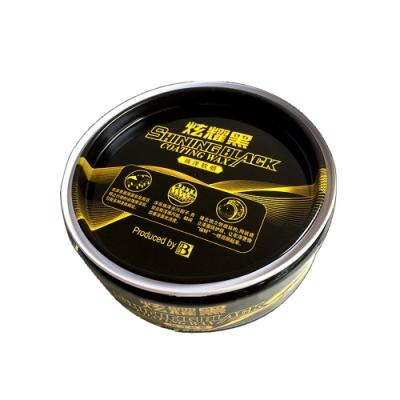 【BOTNY汽車美容】炫耀黑煥彩軟蠟200g 黑色車最佳選擇 清潔 打蠟 保養 鍍膜 撥水
