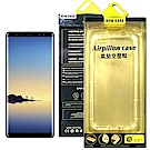 NEW CASE SAMSUNG Galaxy Note 8 氣墊空壓殼