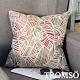 TROMSO 風尚北歐/品味英倫抱枕 (20款)