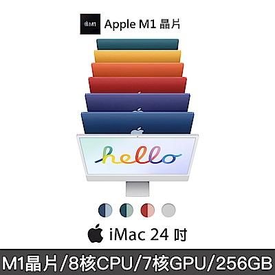 [原廠升級-記憶體16G]2021 M1 iMac 24吋 Retina 4.5K 8核 CPU/7核 GPU/ 256GB 記憶體16G