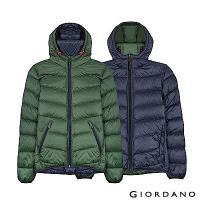 GIORDANO男裝90%白鴨絨雙面穿可收納連帽極輕羽絨外套-55綠/藍