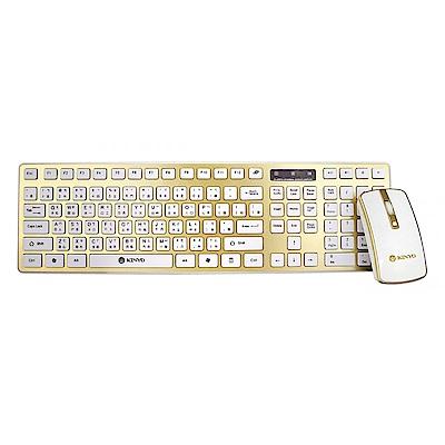 【KINYO】2.4GHz無線鍵盤滑鼠組-璀璨金(GKBM-885)
