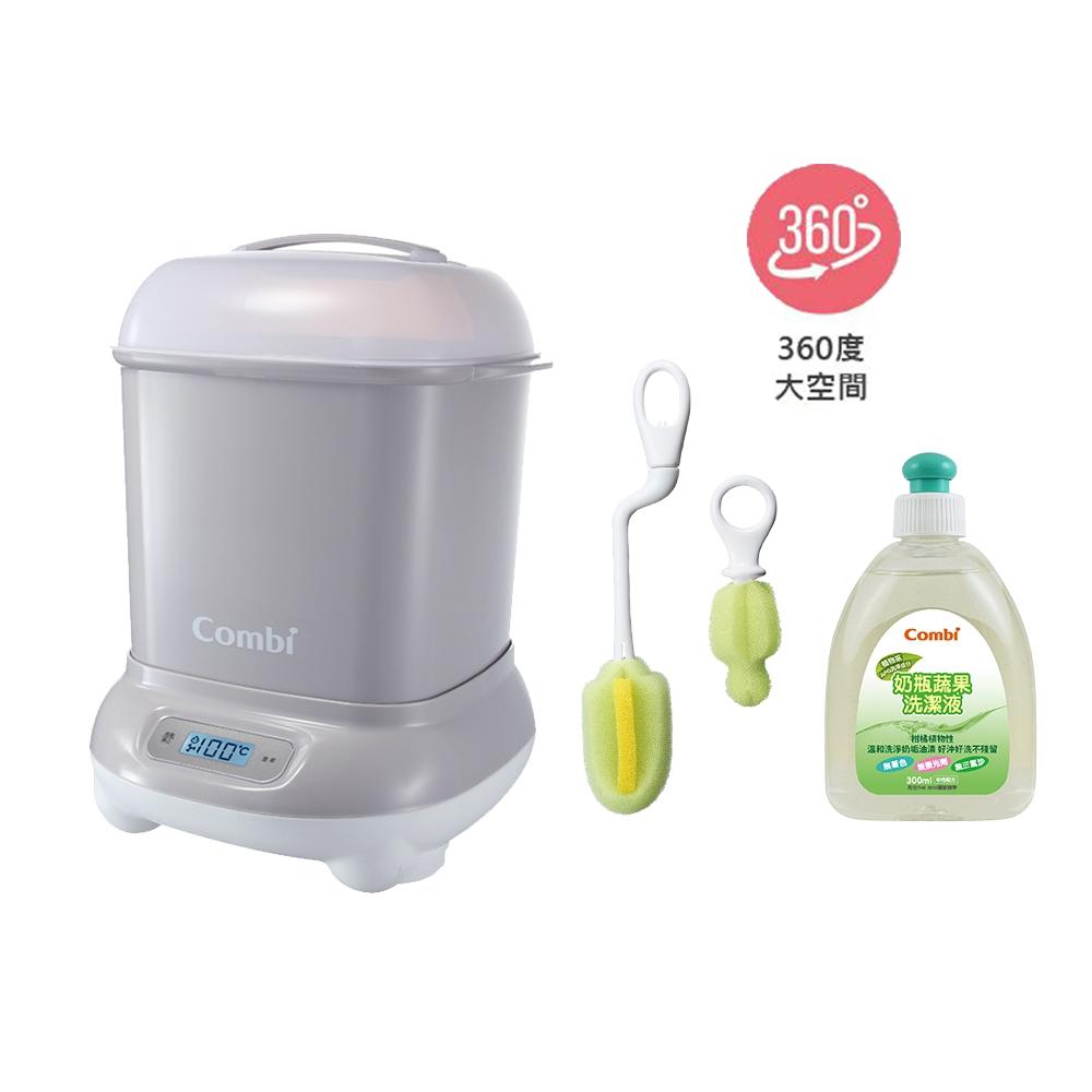 滿額送超贈點!【Combi 康貝】 Pro 360高效消毒烘乾鍋/消毒鍋優惠組A(3色可任選)