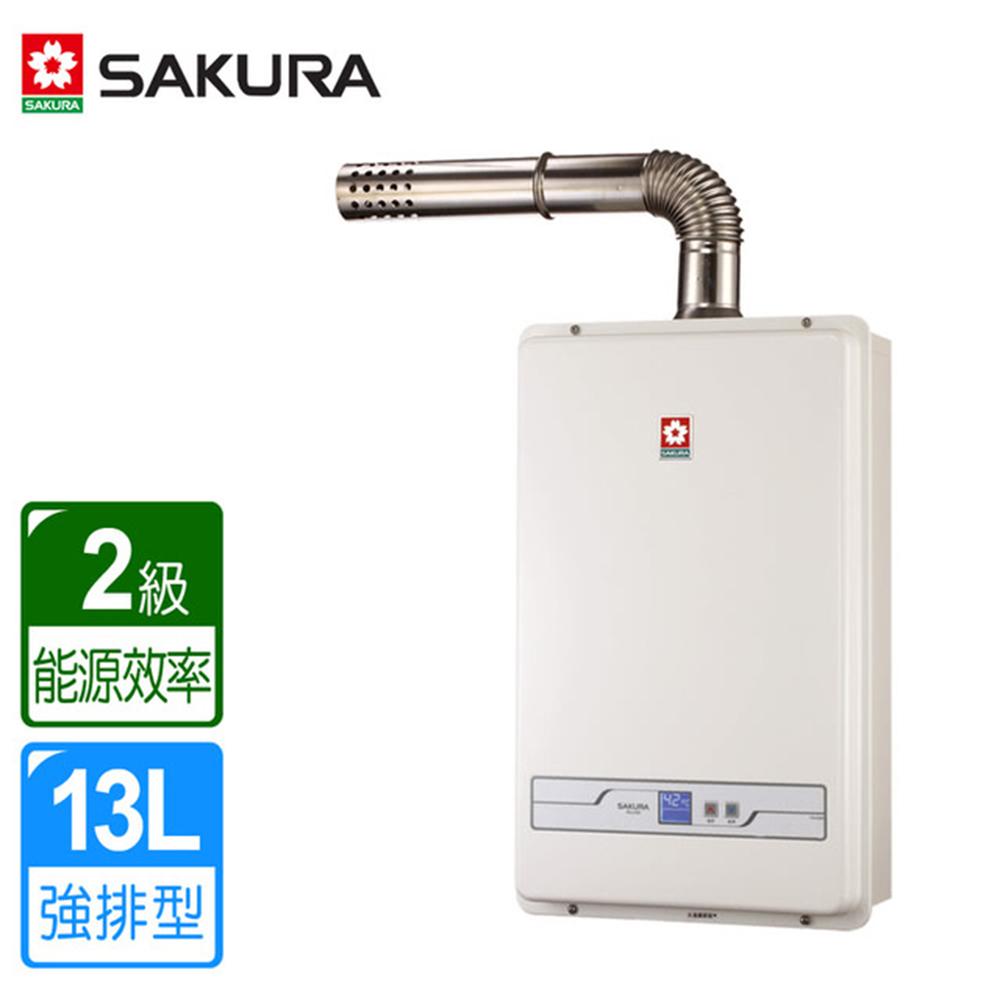 無卡分期-12期 櫻花牌 SAKURA 13L數位恆溫強制排氣熱水器 SH-1335 桶裝瓦斯