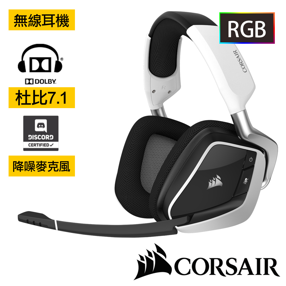 【CORSAIR海盜船】GAMING VOID PRO7.1聲道RGB電競耳麥-無線|白