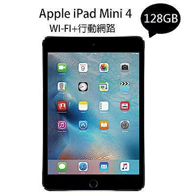 【福利品】蘋果 Apple iPad Mini 4 LTE 128G 平板電腦 (A1550)
