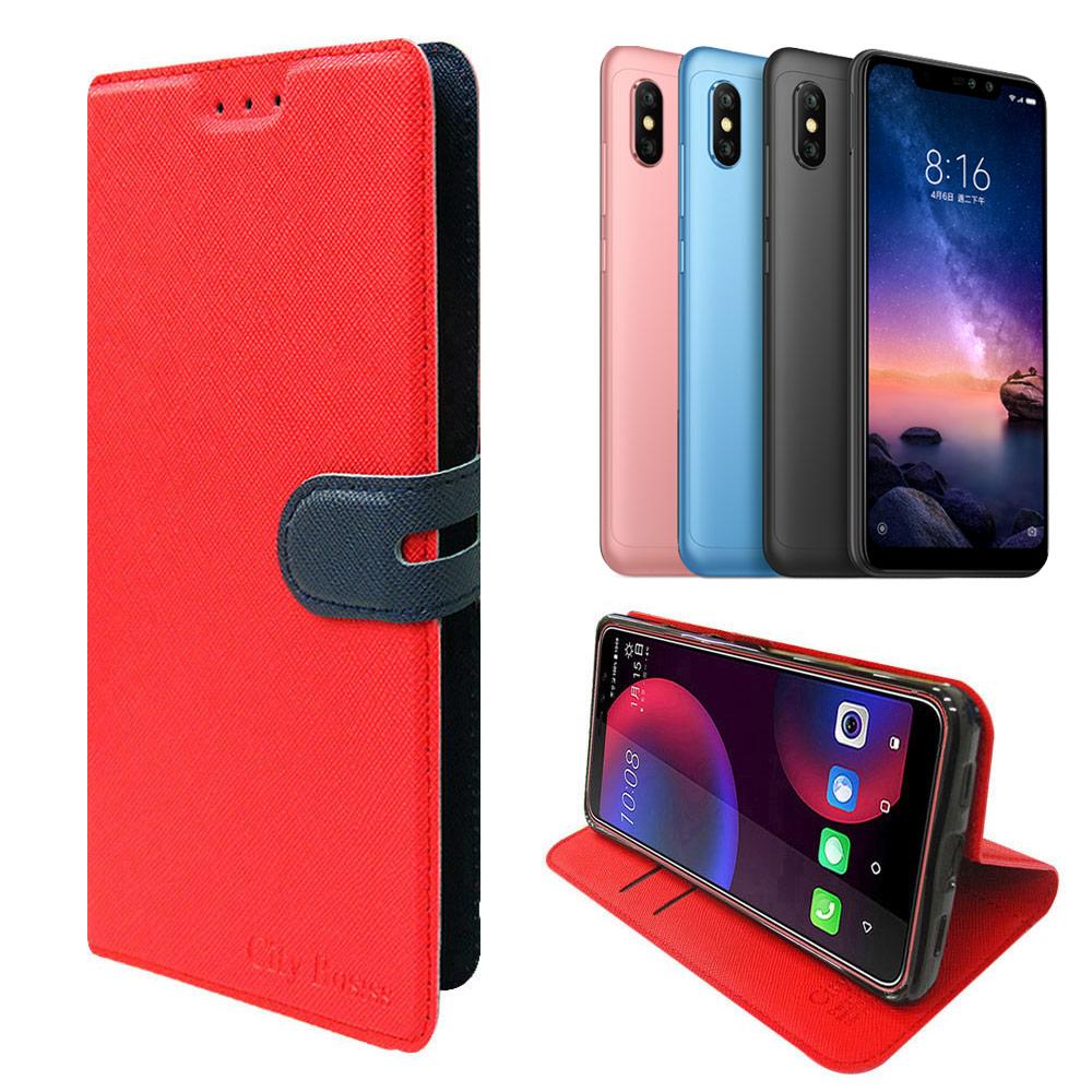 CITY都會風 紅米Note 6 Pro 插卡立架磁力手機皮套 有吊飾孔 product image 1