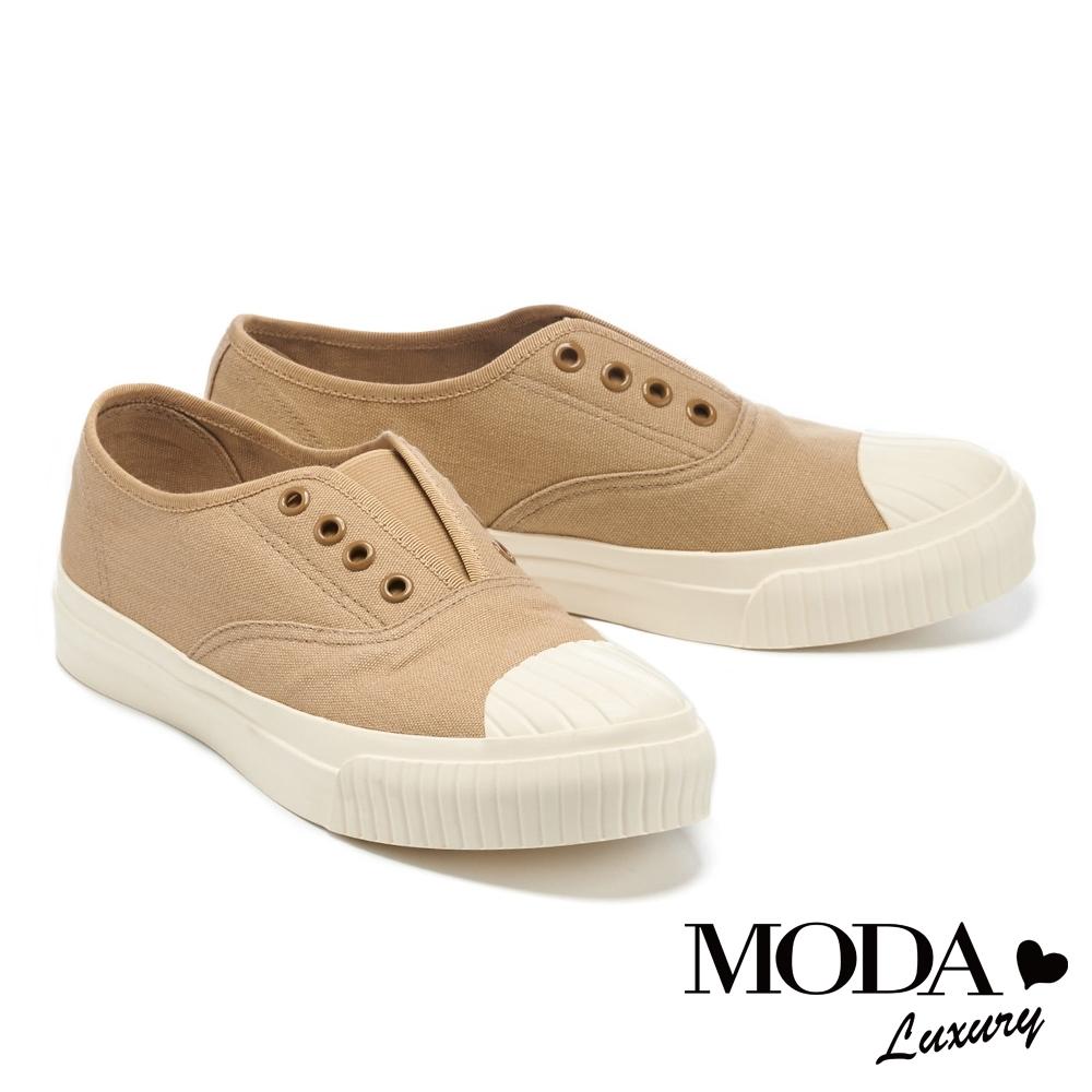 休閒鞋 MODA Luxury 簡約舒適懶人免綁帶厚底休閒鞋-卡其