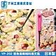 【下村工業】耐熱章魚燒專用料理叉匙-粉(日本製) product thumbnail 2