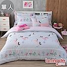 La Mode寢飾  星幻木馬100%精梳棉兩用被床包組(單人)