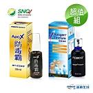 【遠東生技】Apogen藻精蛋白健康滴液+ApoX防毒霸升級版 (1+1組合)