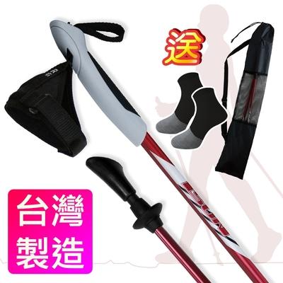 Yenzch 健走杖/專業二節/一對二入 6011鋁合金(紅色) RM-10601-1《送背袋+運動襪》