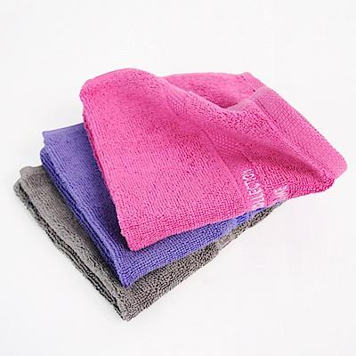 Yvonne Collection 小方巾-暗紫