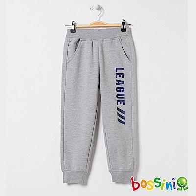 bossini男童-針織厚棉長褲01淺灰
