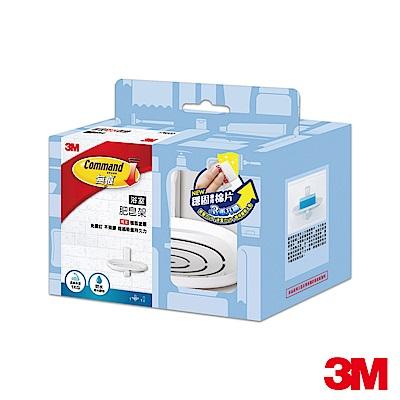 3M 無痕浴室防水收納系列-肥皂架