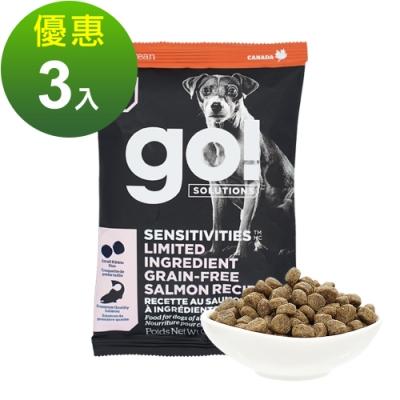 Go! 低致敏鮭魚 全犬無穀配方-小顆粒 100克 三件組