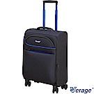 Verage 維麗杰 19吋輕量旅者系列登機箱 (黑)