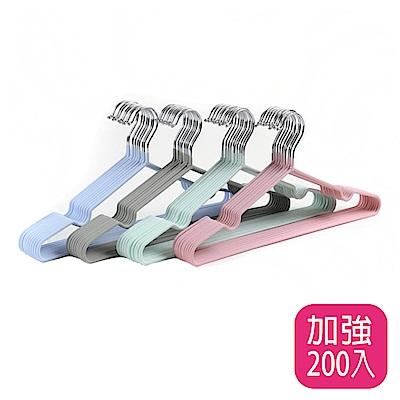 加粗不鏽鋼覆膜防滑衣架/200入/北歐色系/3mm
