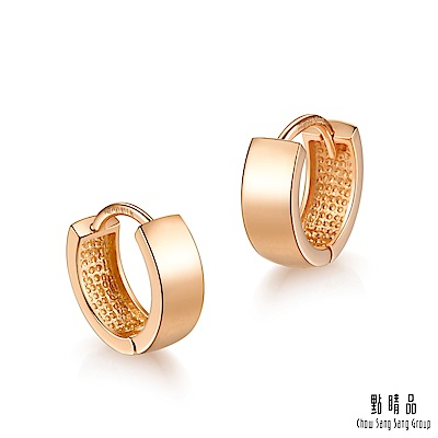 點睛品 18K玫瑰金 簡約率性寬版耳環