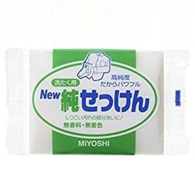 日本 MiYOSHi 無香高純度強力洗衣皂190g