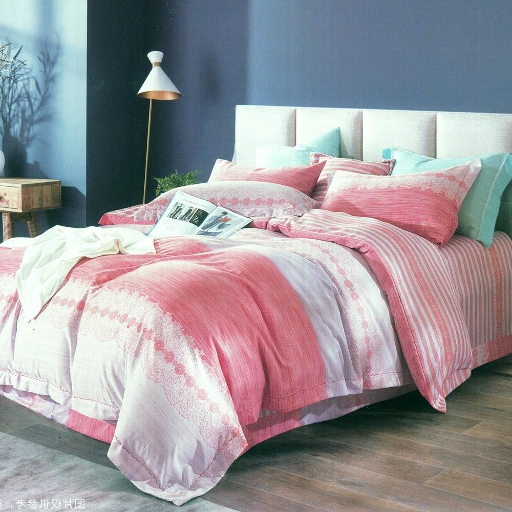La Lune 裸睡親膚科技天絲雙人床包枕套3件組 想戀你-粉