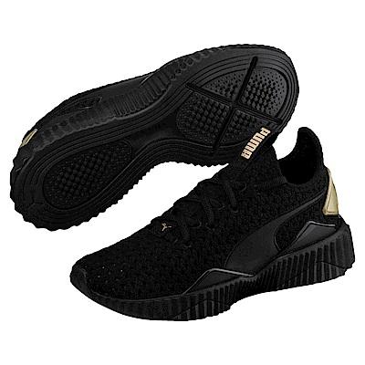 PUMA-DefyVarsityWns女有氧鞋-黑色