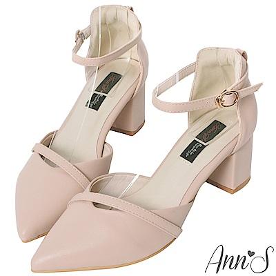 Ann'S柔美心動-造型斜帶顯瘦繞踝粗跟尖頭鞋-粉(版型偏小)
