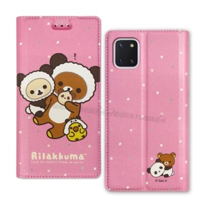 日本授權正版拉拉熊 Samsung Galaxy Note10 Lite 金沙彩繪磁力皮套(熊貓粉)