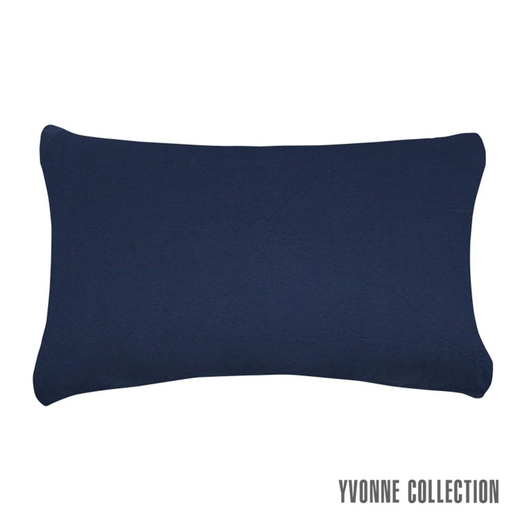 YVONNE COLLECTION 膠原美膚枕套-靛藍/灰