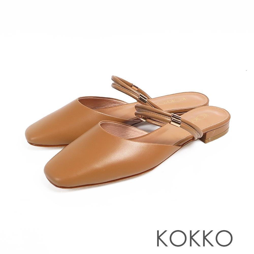 KOKKO不為誰盼望兩穿純色方頭穆勒鞋奶茶色