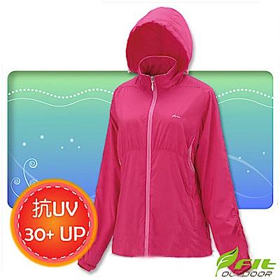 FIT 女新款 透氣吸排抗UV防曬外套_FS2303-15 桃紅色