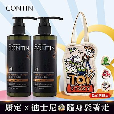 CONTIN康定 酵素植萃洗髮乳2入 加贈迪士尼多功能提袋(款式隨機)