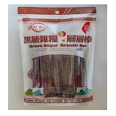 活力本味 黑糖雜糧層層棒(180g/包)