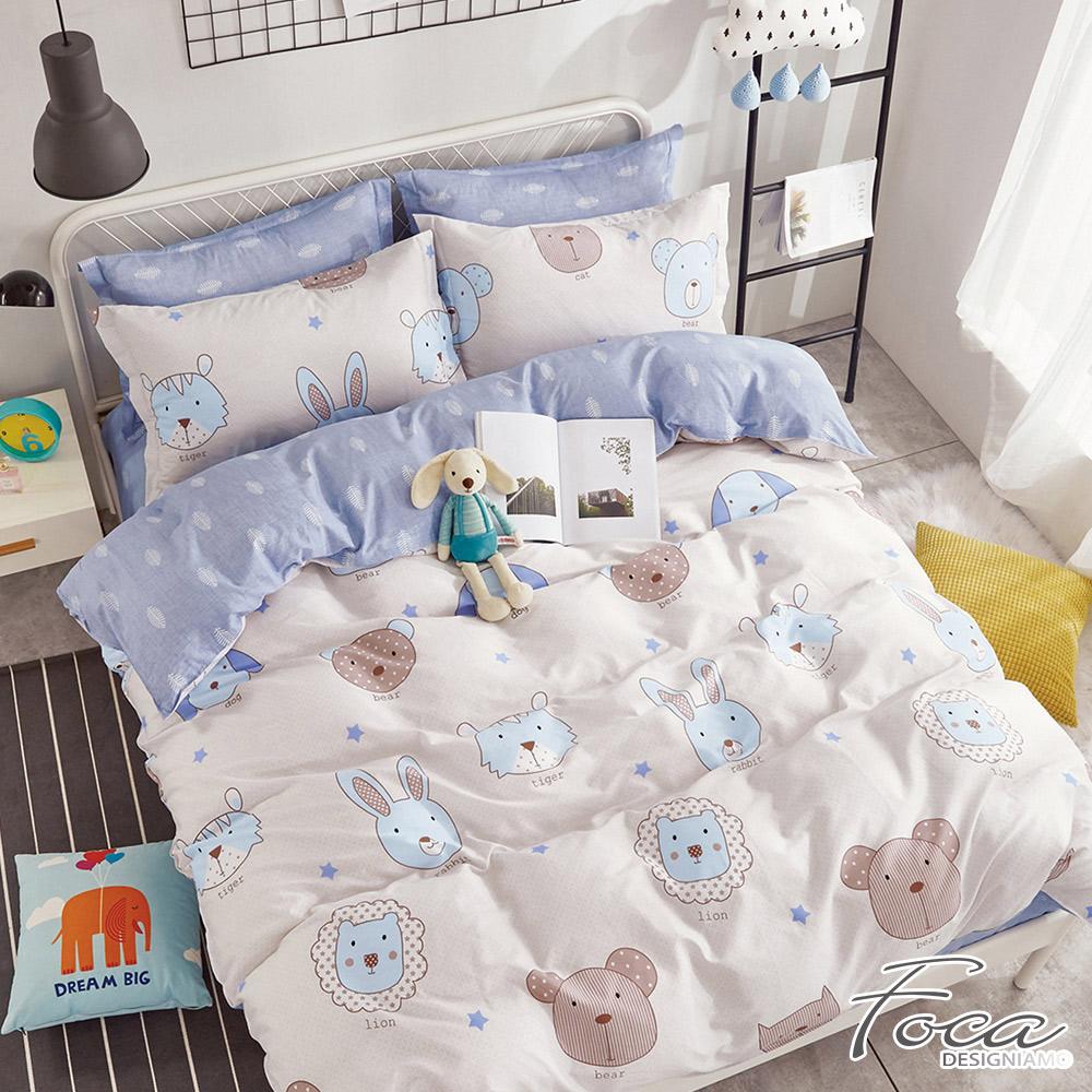 FOCA森林蜜語-加大-100%精梳純棉四件式兩用被床包組