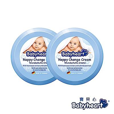 寶貝心 Babyheart 嬰兒全效舒潤護臀霜 兩入組 (150ml*2)