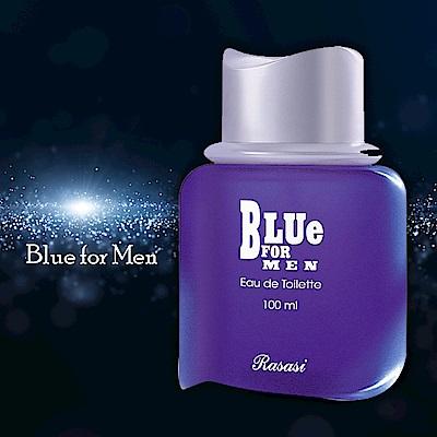 Rasasi Blue for Men隱士 柑橘與沉香 男香100ml
