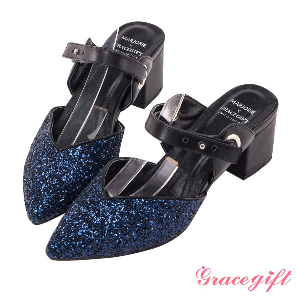 Grace gift X Marjorie-2way亮片皮革條帶尖頭鞋 藍