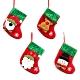 Baby童衣 聖誕老公公禮物袋 聖誕節禮物袋 老人袋子貼畫 88250 product thumbnail 1