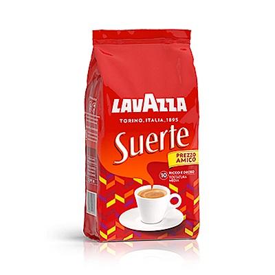 LAVAZZA SUERTE 每日咖啡粉(250g)