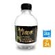 奇寶 竹炭水250ml(24瓶/箱) product thumbnail 1