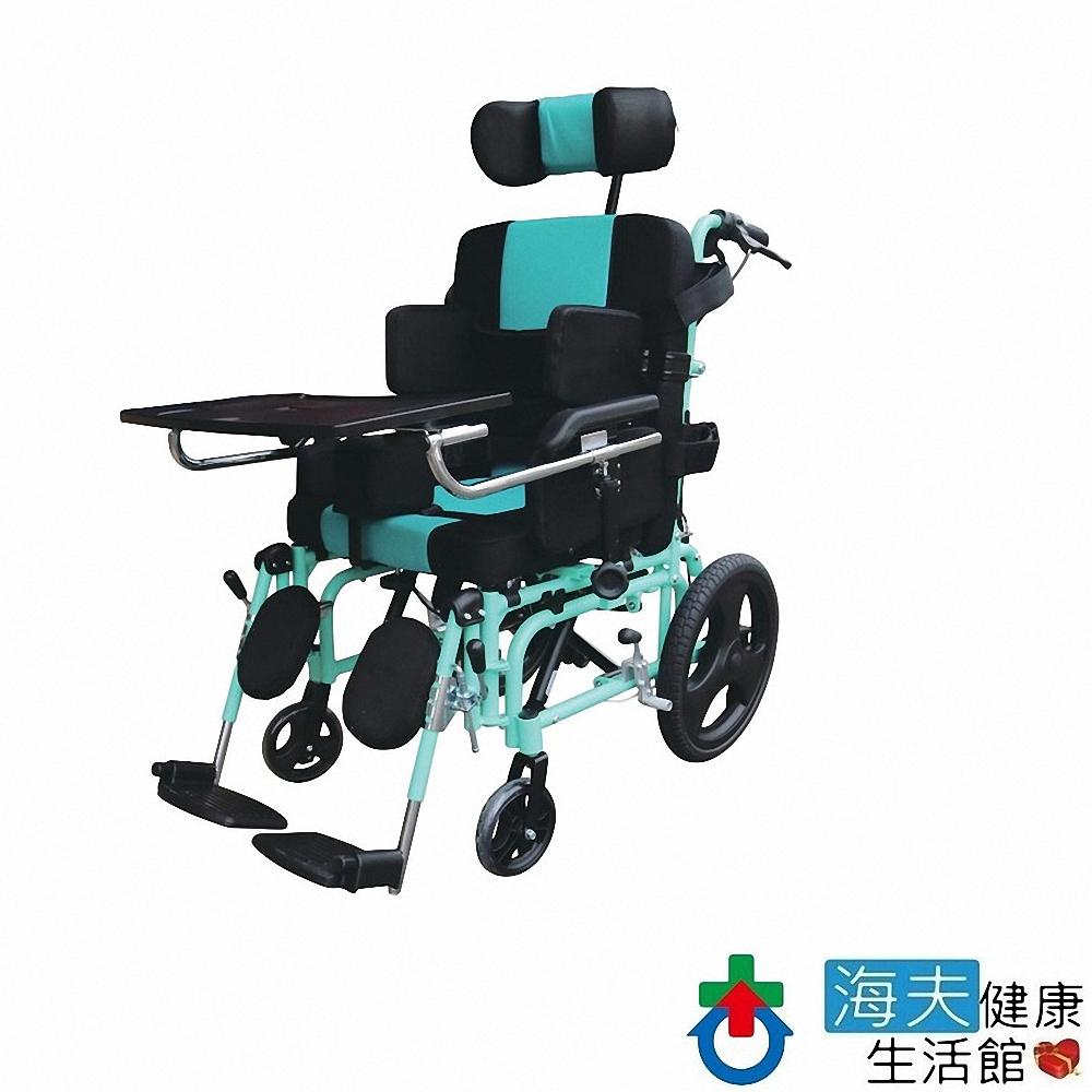 海夫健康生活館 杏華 移位+仰躺+擺位 特製 鋁製 輪椅(C908)