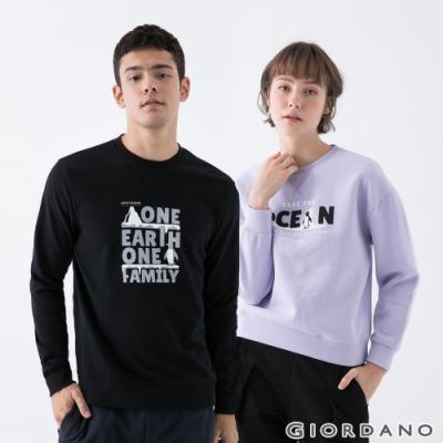 【時時樂】GIORDANO  OCEANS休閒大學T恤(男女款任選)
