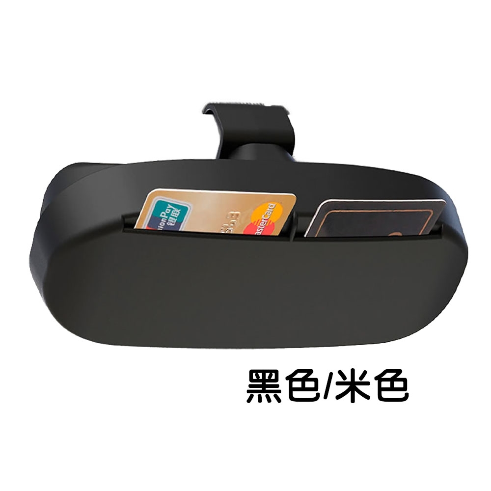 super 舒馬克 第三代一鍵開關汽車用眼鏡盒(超值2入)