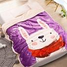 Carolan-長耳白兔 雙層加厚 法萊/羊羔絨童毯(100x140cm)