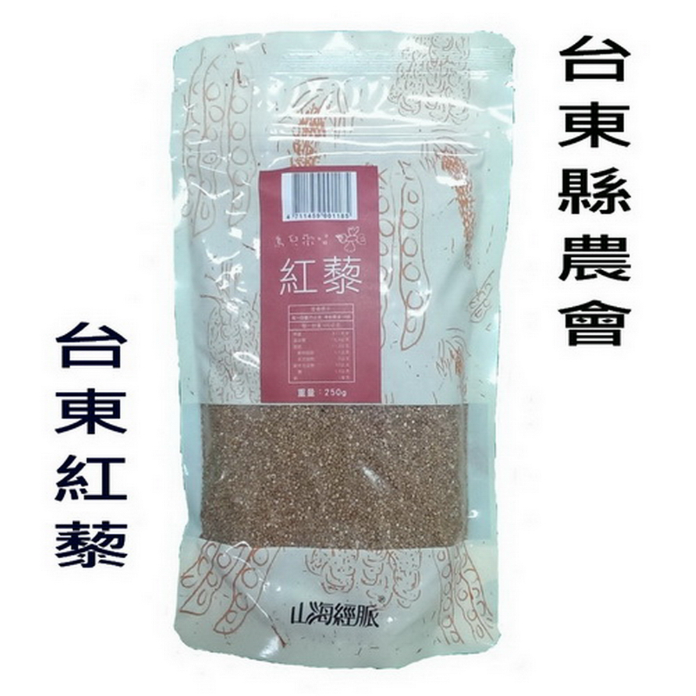 台東縣農會 紅藜(250g)