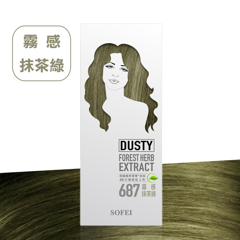 舒妃SOFEI 型色家植萃添加護髮染髮霜 687霧感抹茶綠