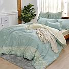 義大利La Belle 賽亞風範 單人純棉防蹣抗菌吸濕排汗兩用被床包組